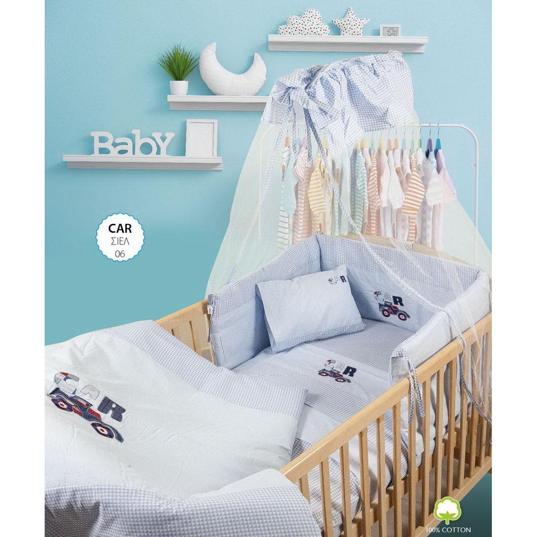 8ea540a0ff4 Προίκα Μωρού (Dim-Car) | Lux House | Λευκά Είδη | Διακοσμητικά ...