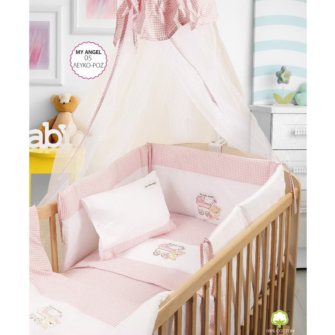 67828e55ba3 Προίκα Μωρού (Dim-My angel) | Lux House | Λευκά Είδη | Διακοσμητικά ...