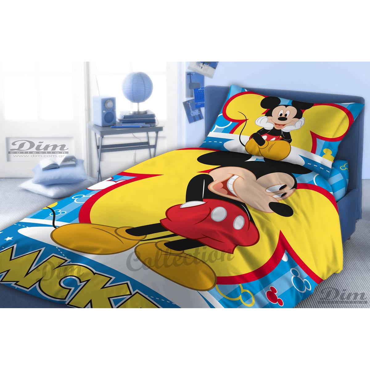 0a65235a77e Σετ σεντονια 3 τμχ (Disney Mickey 560) | Lux House | Λευκά Είδη ...